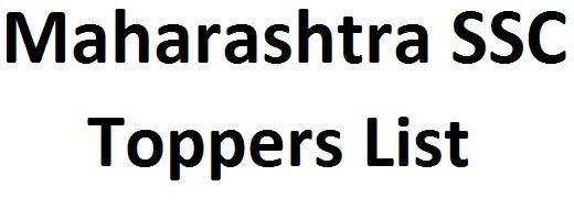 Maharashtra Topper SSC