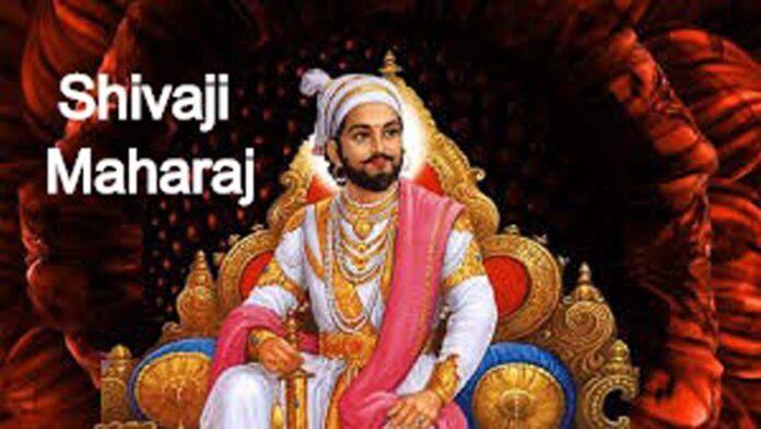 Shivaji Maharaj Biography