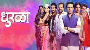 Dhurala Marathi Movie Download HD 720p 1